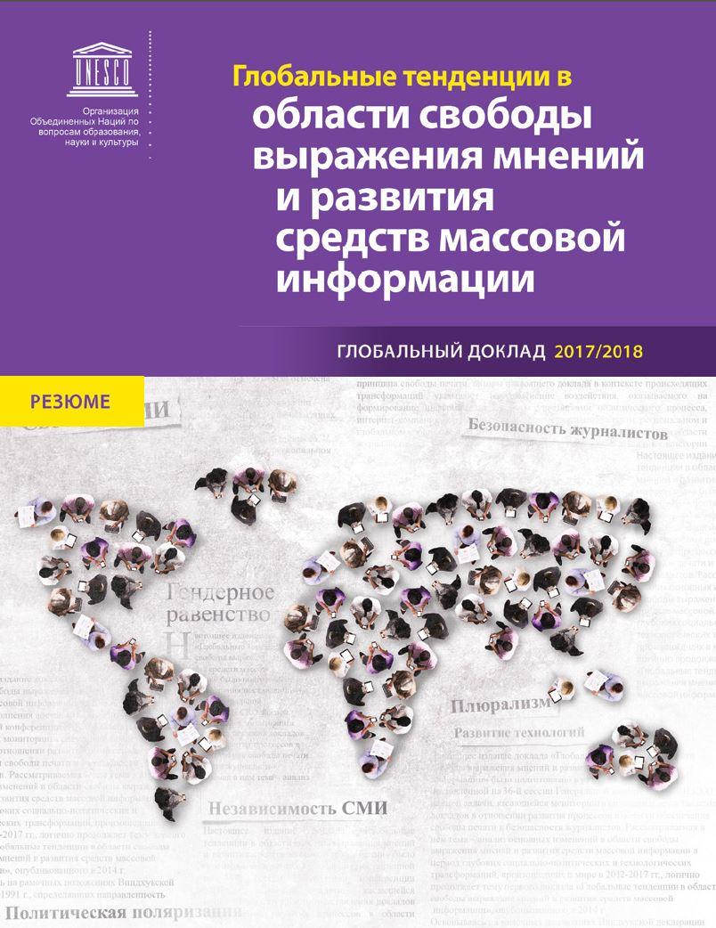 book european union governance effectiveness