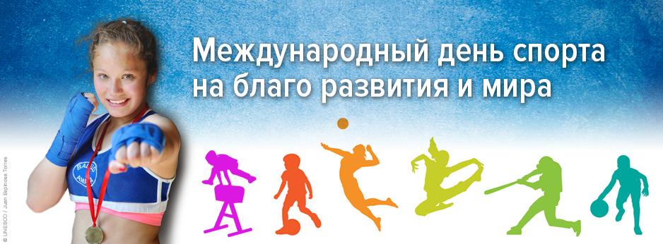 http://ru.unesco.kz/_images/2864.jpg